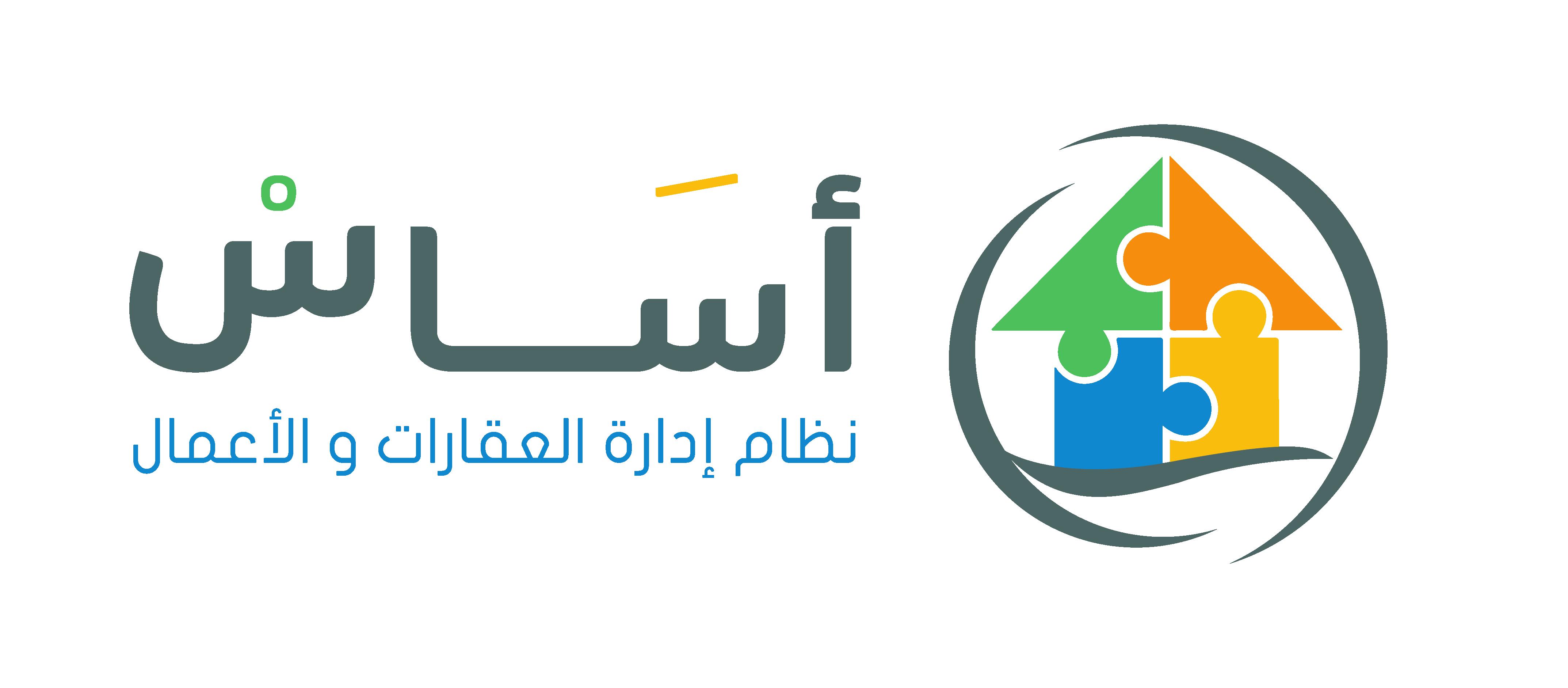 Assas Logo